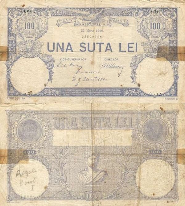 Emisiunea 1881-1907 - 100 Lei