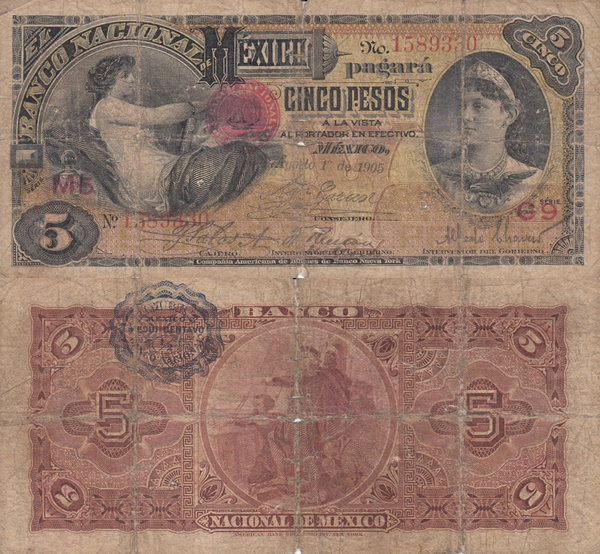 1885-1913 Issue - 5 Pesos (Banco Nacional de Mexico)