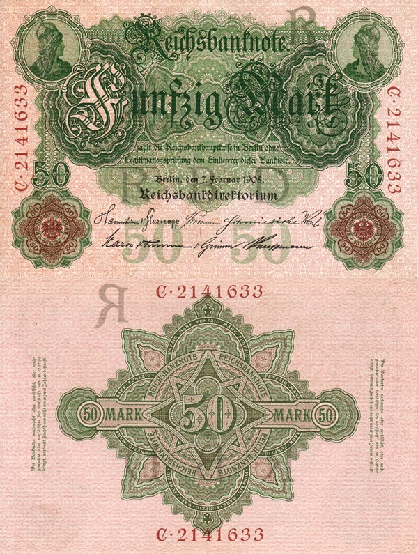 1908 Issue - 50 Mark