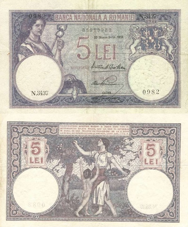 1914-1920 Issue - 5 Lei