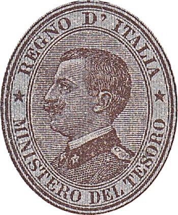 Emisiunea 1914 - Buono di casa