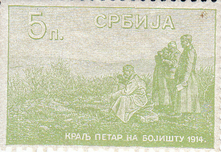 1915 Emergency Postage Stamp Currency Issue