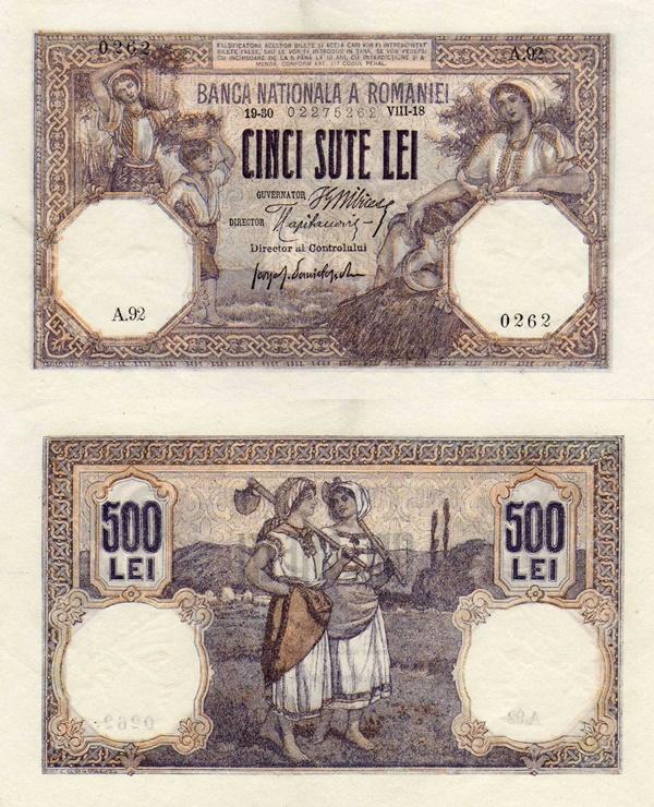 Emisiunea 1916-1920 - 500 Lei