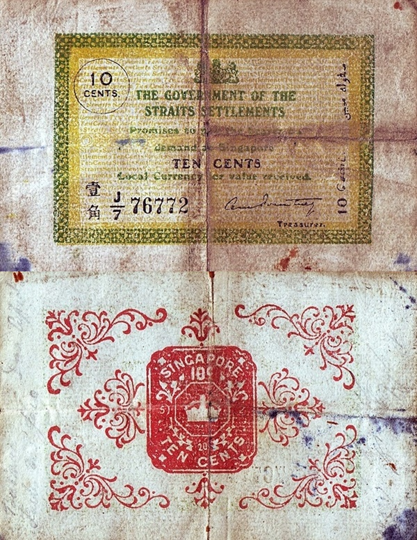 1917-1920 Issue