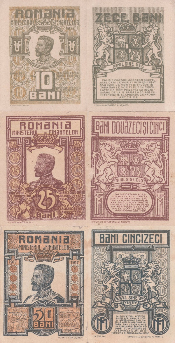 1917 Emergency WW I Issue - Ministry of Finance