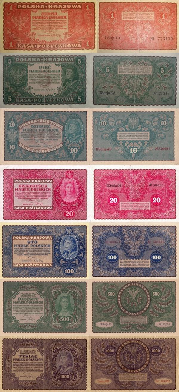 Emisiunea 1919 (23. VIII. 1919 - 23 sierpnia 1919)