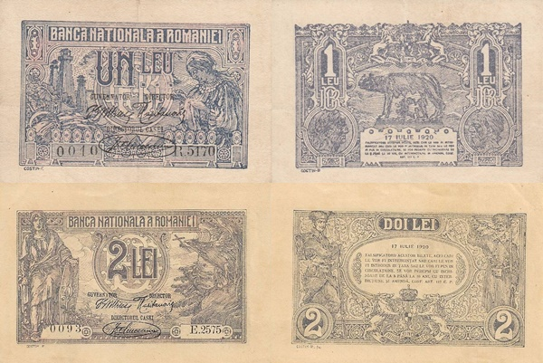 1920 Issue