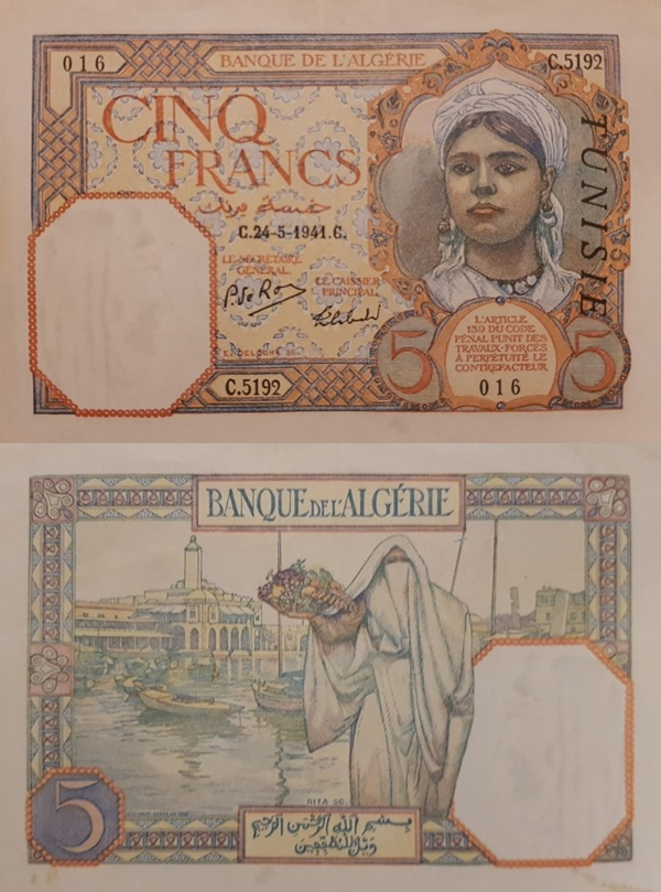 1925-1941 Issue - 5 Francs