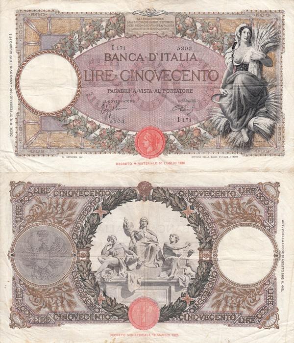 1926-1942 Issue - 500 Lire (Banca d'Italia)