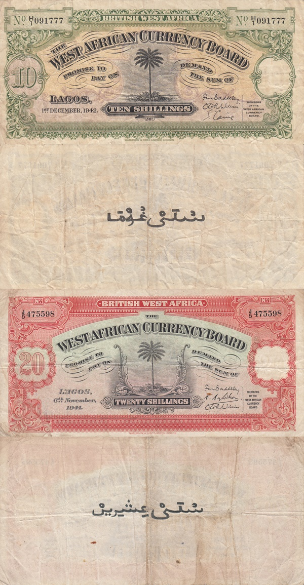 1928-1951 Issue