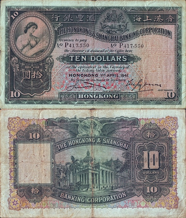 1930-1948 Issue - 1 Dollar (The Hongkong & Shanghai Banking Corporation)