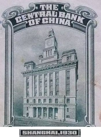 Emisiunea 1930 - Central Bank Of China (Shanghai Customs Gold Units)