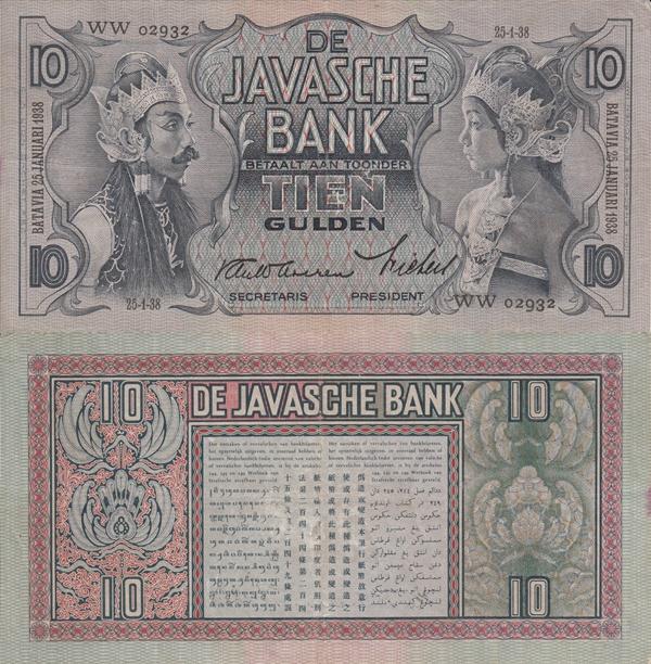 1933-1939 Issue - 10 Gulden (De Javasche Bank)