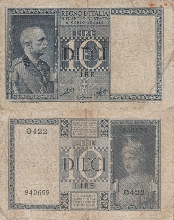 Emisiunea 1935-1944 - Regno d'Italia Biglietto di Stato