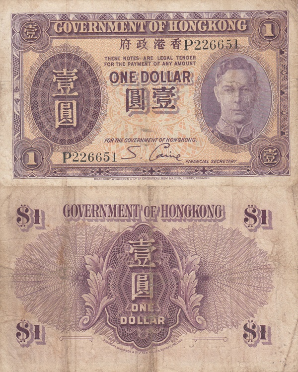 1936 ND Issue - Government of Hong Kong