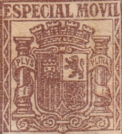 """1938 Issue - Postage stamps/Disk Issues - """"Especial Movil"""" - Arms Between Pillars (Revenue) Issue"""