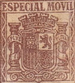 """Emisiunea 1938 -  Timbre poştale/Discuri de carton - """"Especial Movil"""" - Stema între două coloane"""