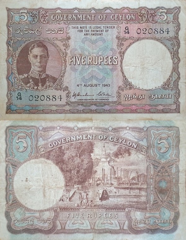 1941-1949 Issue - 5 Rupees (Government of Ceylon)