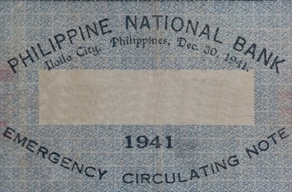 1941 Emergency Issue - Philippine National Bank, Iloilo City