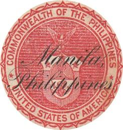 Emisiunea 1941 - Commonwealth