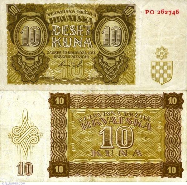 Emisiunea 1941 (A doua Emisiune) - Nezavisna Drzava Hrvatska