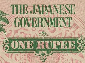 1942-1944 ND Issue - Japanese occupation