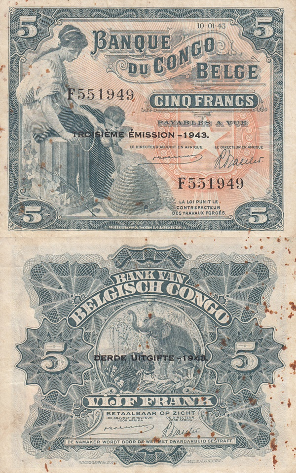 Emisiunea 1943-1947 - 5 Franci