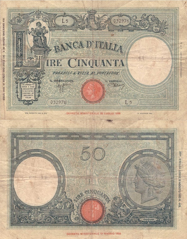1943 Issue - Banca d'Italia - 50 Lire