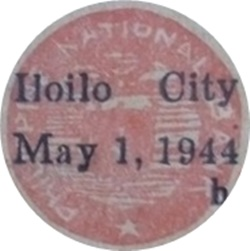 1944 Emergency Issue - Philippine National Bank, Iloilo City