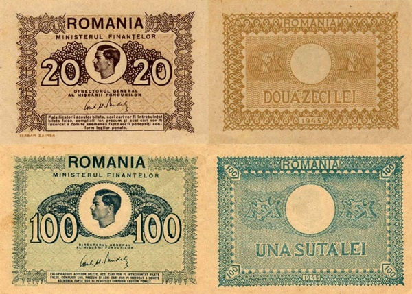 1945 Issue - Ministry of Finance