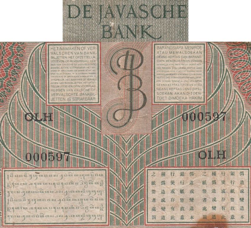 1946 Issue - De Javasche Bank