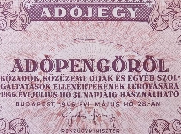 1946 Second Issue - Adópengő (Tax Pengő) System