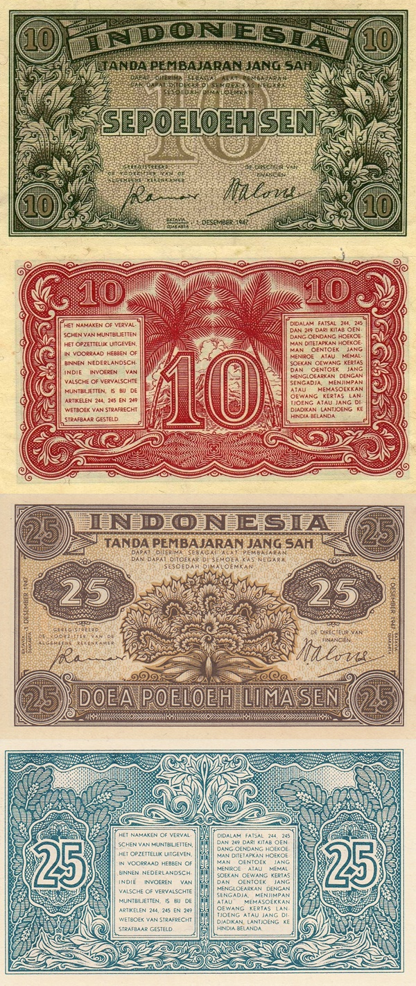 1947 (1. XII.) Issue