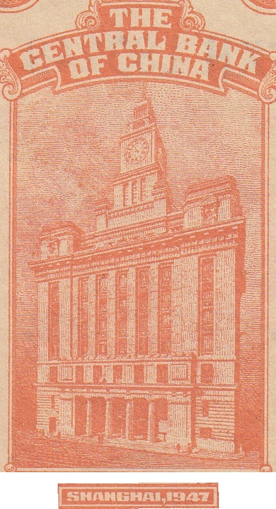 Emisiunea 1947 - Central Bank Of China (Customs Gold Units)