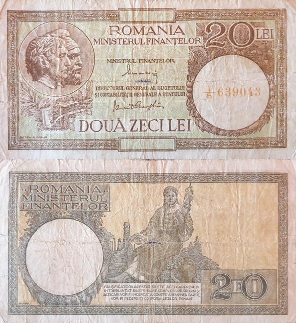 Emisiunea 1947 ND - Ministerul Finanțelor