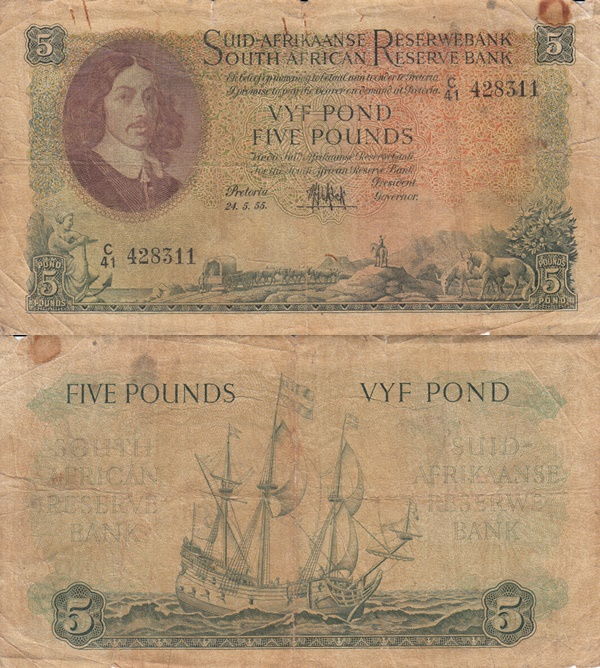1948-1949 Issue - 5 Pounds