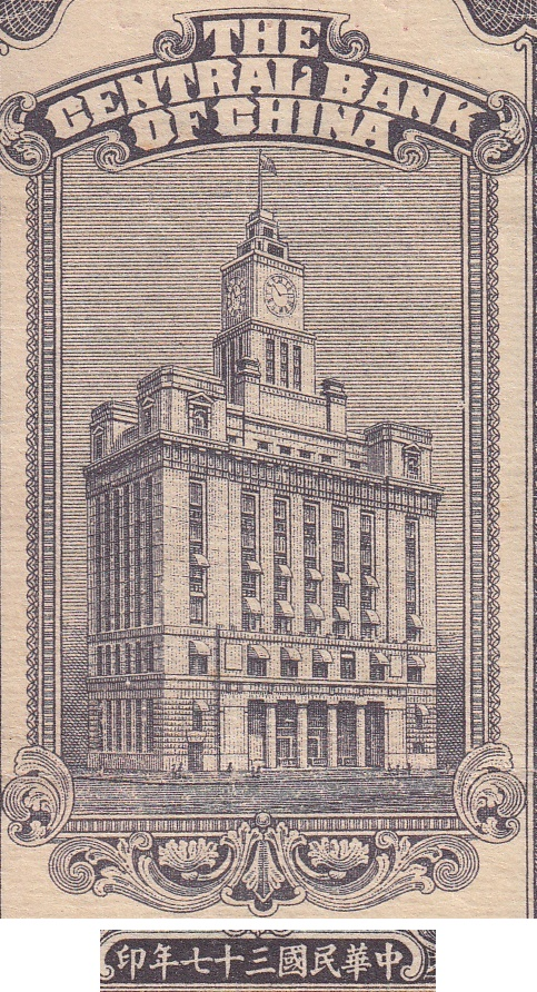 Emisiunea 1948 - Central Bank of China (Customs Gold Units)