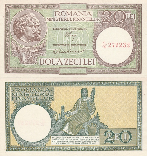 1948 ND Issue - Ministerul Finanțelor (Ministry of Finances)