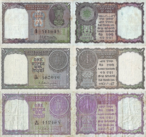 1949-1951 Issue - Government of India