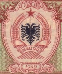 1949 Issue