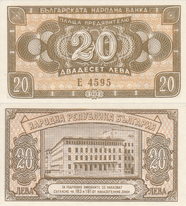 1950 Issue