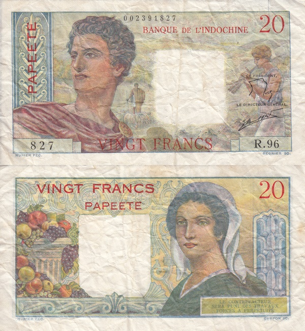 1951-1963 ND Issue