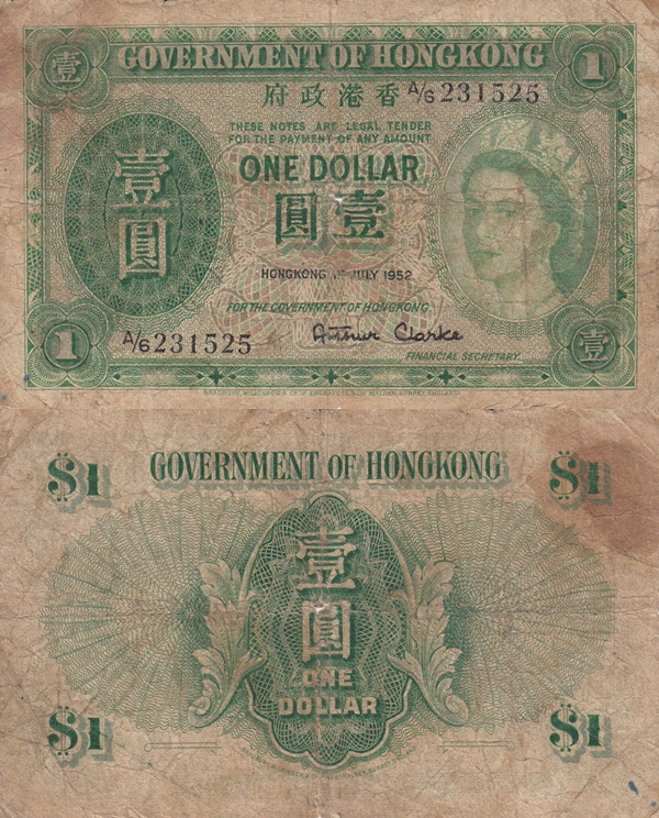 1952-1959 Issue (1 Dolar ) - Government of Hong Kong