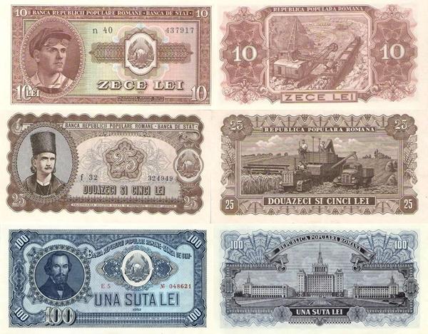 1952 Issue - Banca de Stat (Romanian People's Republic)