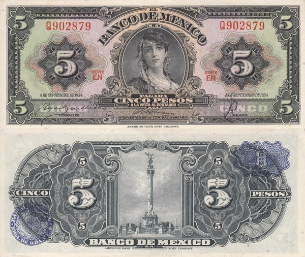 1953-1954 Issue - 5 Pesos