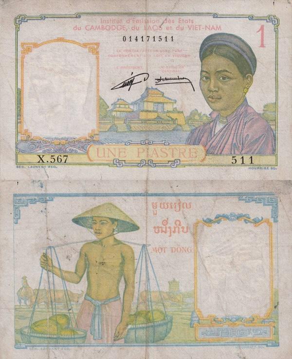Emisiunea 1953 ND - Cambodia, Laos si Vietnam