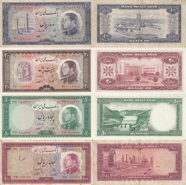 1954 (SH 1333) Issue ( Bank Melli Iran)