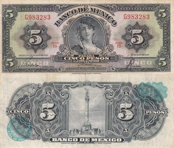 1957-1970 Issue - 5 Pesos