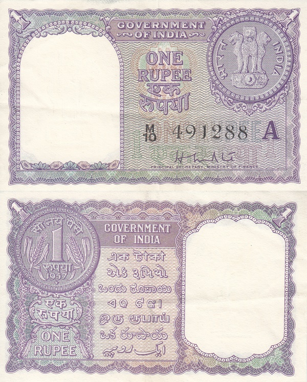1957 Issue - 1 Rupee (Government of India)
