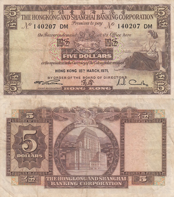 1959-1975 Issue - 5 Dollars (The Hongkong and Shanghai Banking Corporation)
